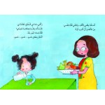 Al Salwa Books - Not Yet