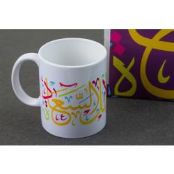 Hope Shop By KHCF - Mug - Happiness
