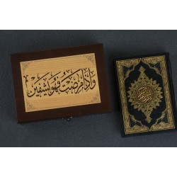 Hope Shop By KHCF - Holly Quran : Placed Inside a Wooden Box
