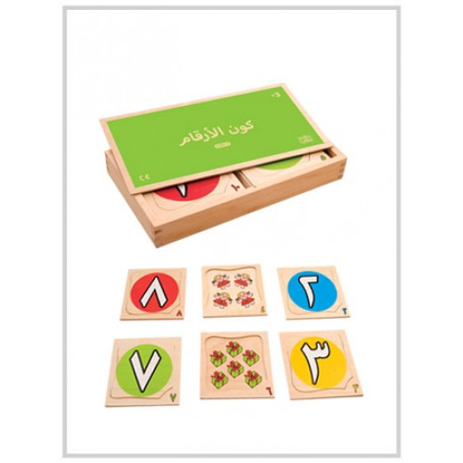 Edu Fun 1 to 10 Puzzle Arabic Set