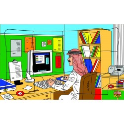 """Edu Fun Arabic Professions """"Puzzles"""" Computer Programmer"""