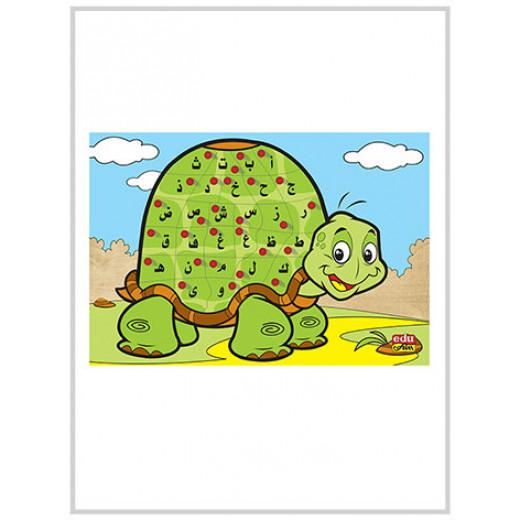 Edu Fun Letter puzzle (Turtle)) Arabic