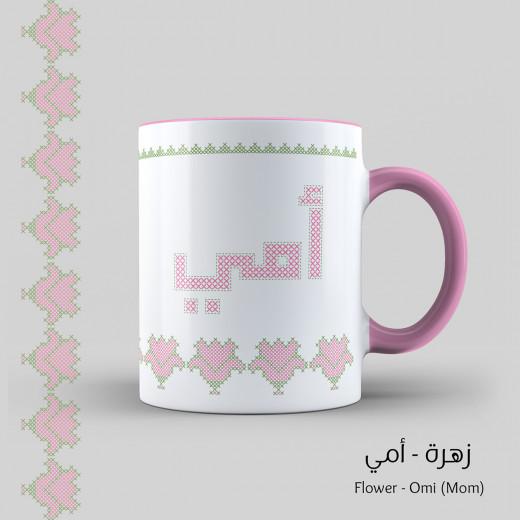 Mug - Flower Omi