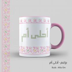 Mug - Buds Ahla Om