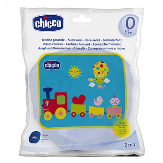 واقي شمس للأطفال من شيكو 2 قطعة