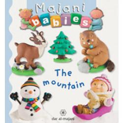 كتاب الجبل - إنجليزي