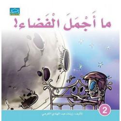 Dar Alzeenat: What a Beautiful Space