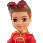 Barbie® Dreamtopia Chelsea™ & Otto Dolls