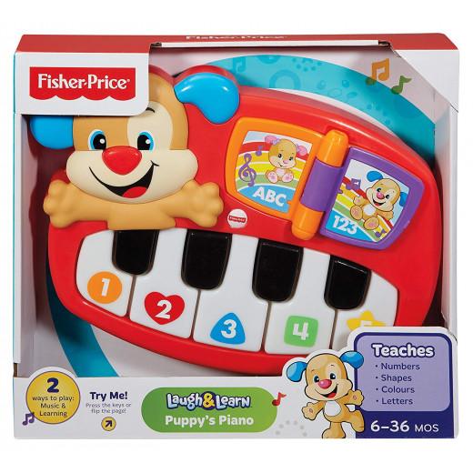 بيانو الجراء فيشر برايس