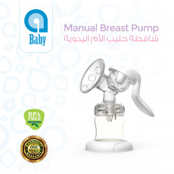 Ababy - Manual Breast Pump