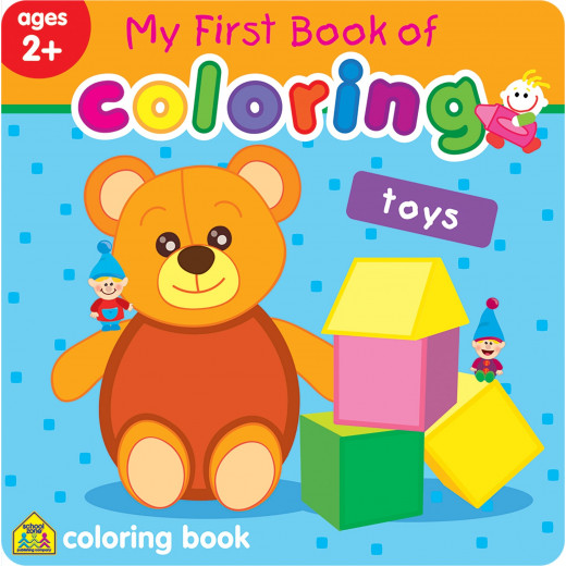 School Zone - My First Book of Coloring Toys