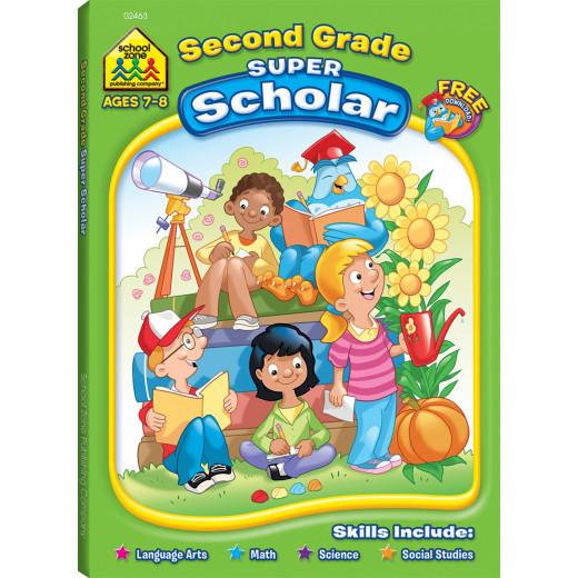 School Zone - Second Grade super scholar