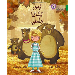 Collins Big Cat Arabic: Budoor, the Porridge Pincher