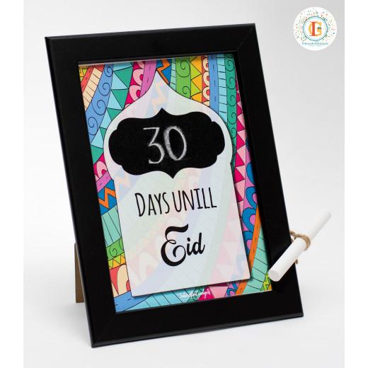 InterestinGadgets Frame Countdown Until Eid