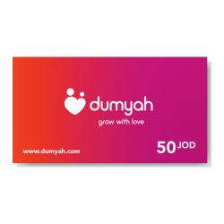 بطاقة قسيمة هدية من دمية 50 دينار