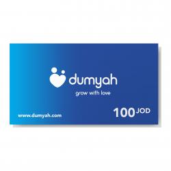 بطاقة قسيمة هدية من دمية 100 دينار