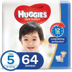 فوط أطفال هجيز كبير جدا رقم 5 ازرق 64 فوط