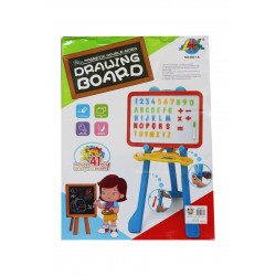 Magnetic Double E Sided Drawing Board