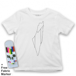 Mlabbas Palestine  Kids Coloring Tshirt - 1-2 years