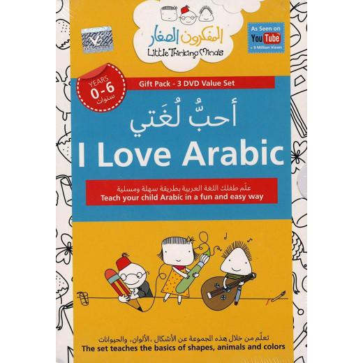 Little Thinking Minds - I Love Arabic 3 DVD Box Set (Shapes Around Us, Animals Around Us, Colors Around Us)