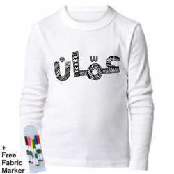 Mlabbas Amman Kids Coloring Long Sleeve Shirt 5-6 years