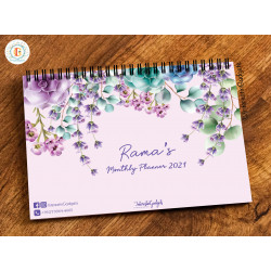 InterestinGadgets Floral Personalized Monthly Planner for 2021