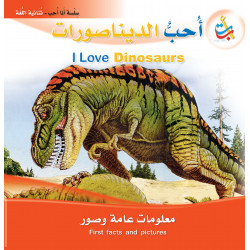 I Love Series - I love dinosaurs - 24 Pages - 28x28
