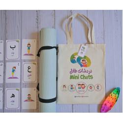 Mini Chats Alphabet Yoga Kit for Kids
