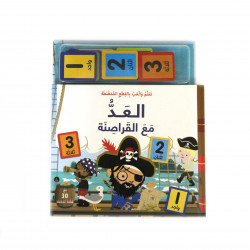 Stephan Library Learn and play magnetic pieces: Counting with Pirates.