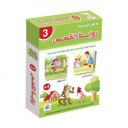 Dar Al-Rabe'e Series -Creatives Story Telling Card Game (16 Pieces)