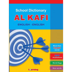 Digital Future - Al-kafi English / English Dictionary