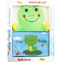Dar Al Maaref Bath Book Frogy Likes To Play