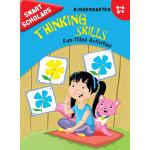 كتاب عن مهارات التفكير من سمارت سكولارز