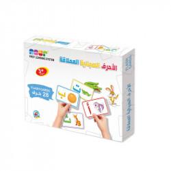 My Arabic: Giant Alphabets