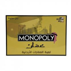 Amman Made Monopoly