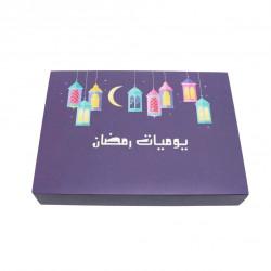 Ramadan Box For kids