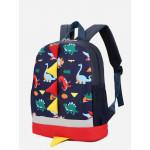 حقيبة ظهر بطبعة ديناصور للأطفال